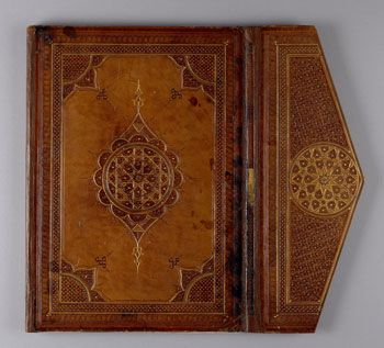 Islamic Bookbinding Bookbinding Ancient Books Medieval Crafts