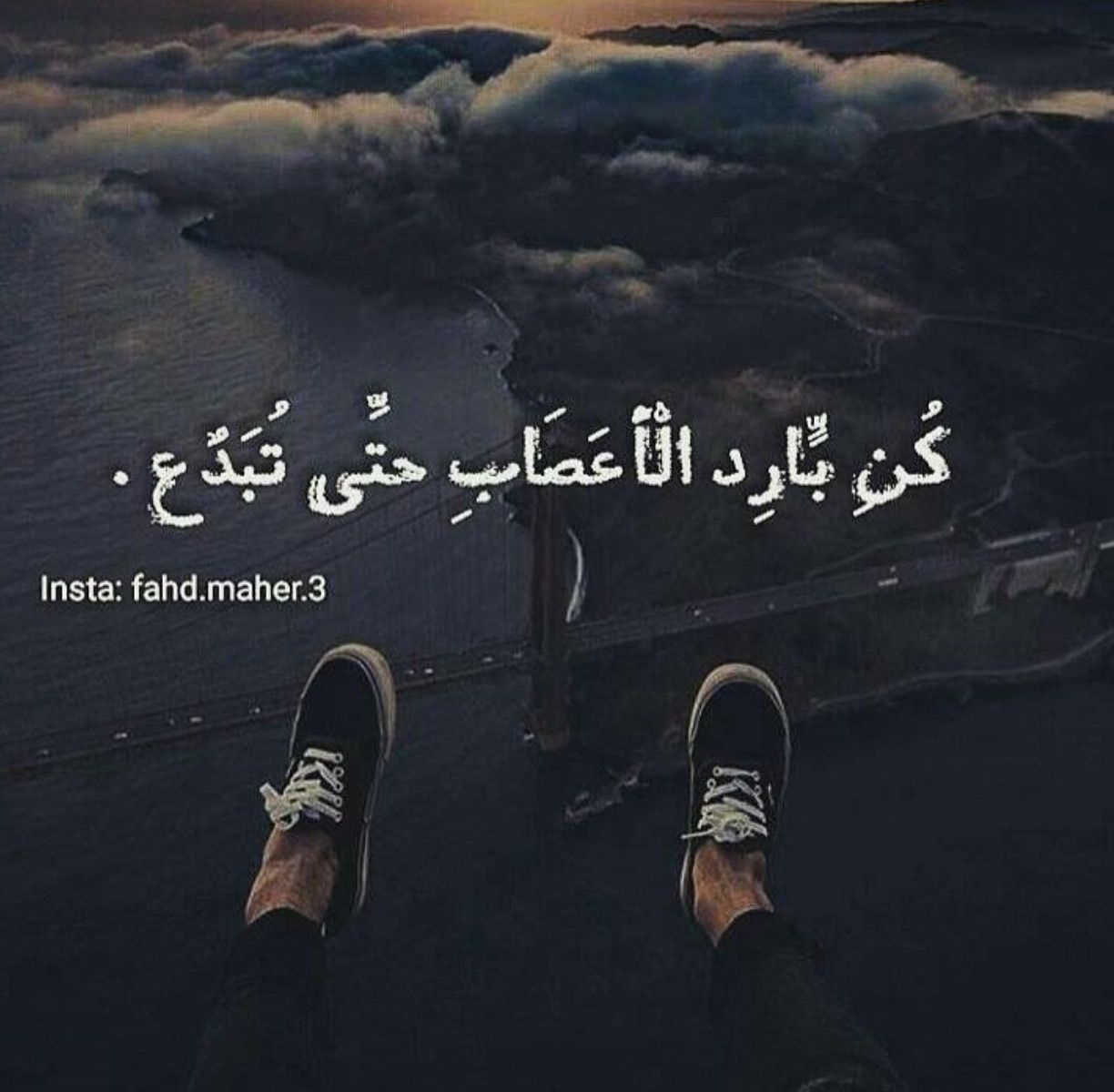 Pin By Manar Dakrory On كلمات Words Quotes Mood Quotes Cool Words
