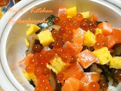 海鮮 ちらし 寿司 レシピ