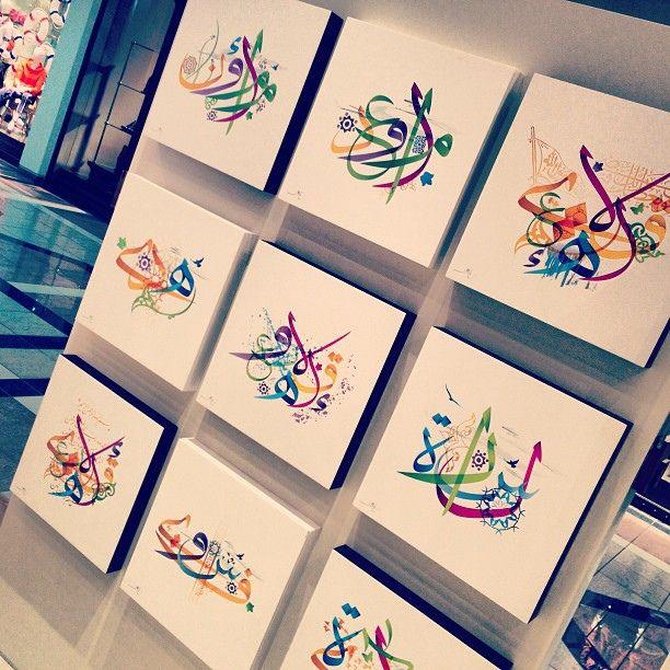 تدشين المجموعة الفنية (الاوريغامي) للفنان حسن سرحان في نقش جاليري by naqshgallery, via Flickr