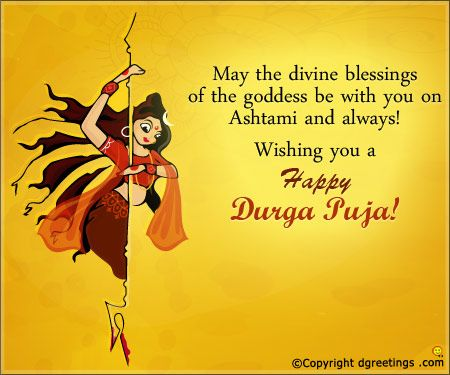 May The Divine Blessings Durga Puja Pinterest Durga Puja And