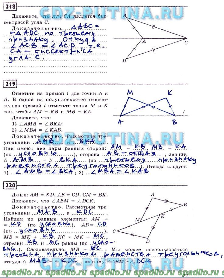 Готовые домашние задания н.н петрова н.а максимова