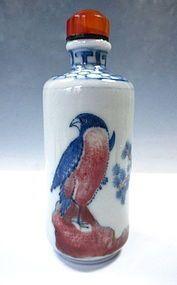 Antique Porcelain Snuff Bottle With Perching Hawk