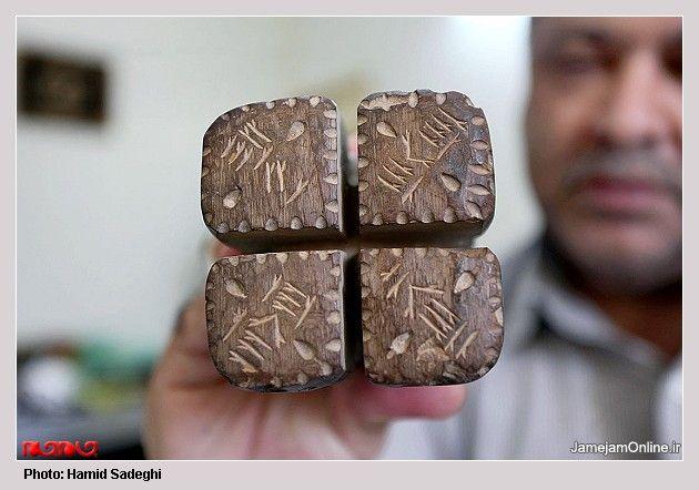 Teppe Yahya, 6000-9000 B.C. Kerman- Iran