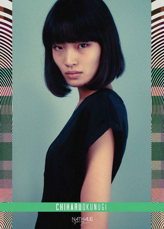 Chiharu Okunugi Japanese high fashion model