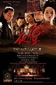 """As known as the Banquet, it was a classic """"colorchrome"""" film that combined both Chinese tradition and cinematic innovation at its best. I loved it."""