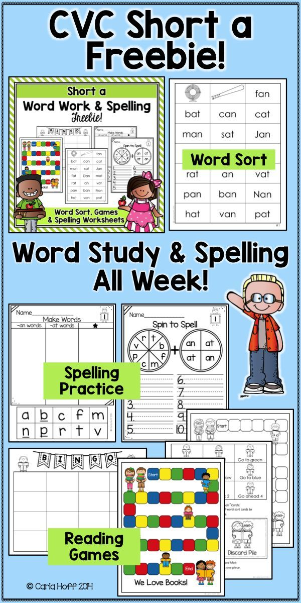 Enjoy a week of CVC work work and spelling activities and worksheets ...