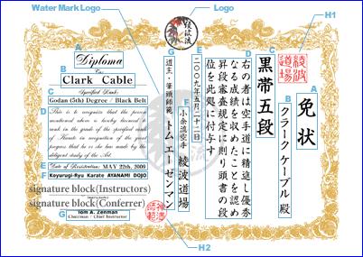 Custom Certificate Articles D Japanese Ma Awards Pinterest