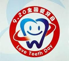 Didyouknow In China They Celebrate National Love Your Teeth Day Each Year On The 20th Of September To Promote Dental H Teeth Implants Dental Dental Health