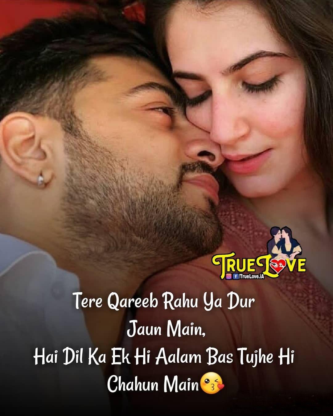 Hindi Love Quotes In English : hindi, quotes, english, TrueLove,, Truelove.xd,, Truelove.ia,, Truelove,, Truelove, #TrueLoveiA, #TrueLove, #Tru…, English, Quotes,, Picture, Quotes, Hindi