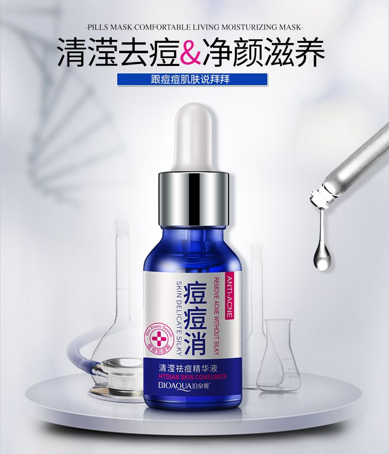 Bioaqua Remove Acne Without Silky Skin Delicate Silky 30ml