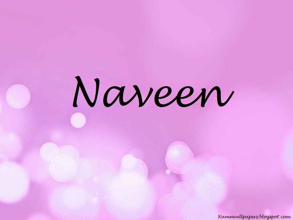 Best Wallpaper Name Naveen - d873bf3fd0914646bc1e56942fd3b2be  Best Photo Reference_906410.jpg