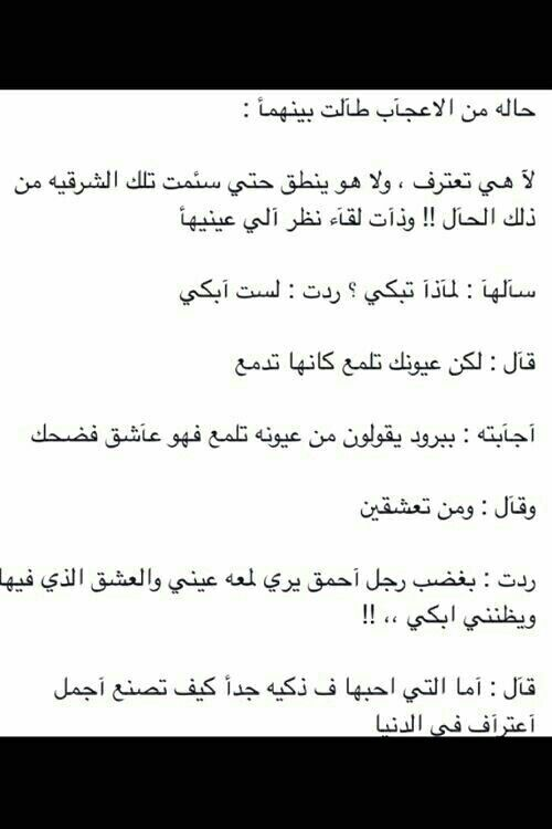 Pin By Rafat Alrefaie On D Drama Quotes Best Quotes Quotes