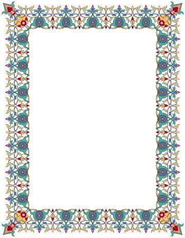 Gambar Bingkai Kertas : gambar, bingkai, kertas, Bingkai, Undangan, Clipart, Gambar, Bingkai,, Ornamen, Kertas