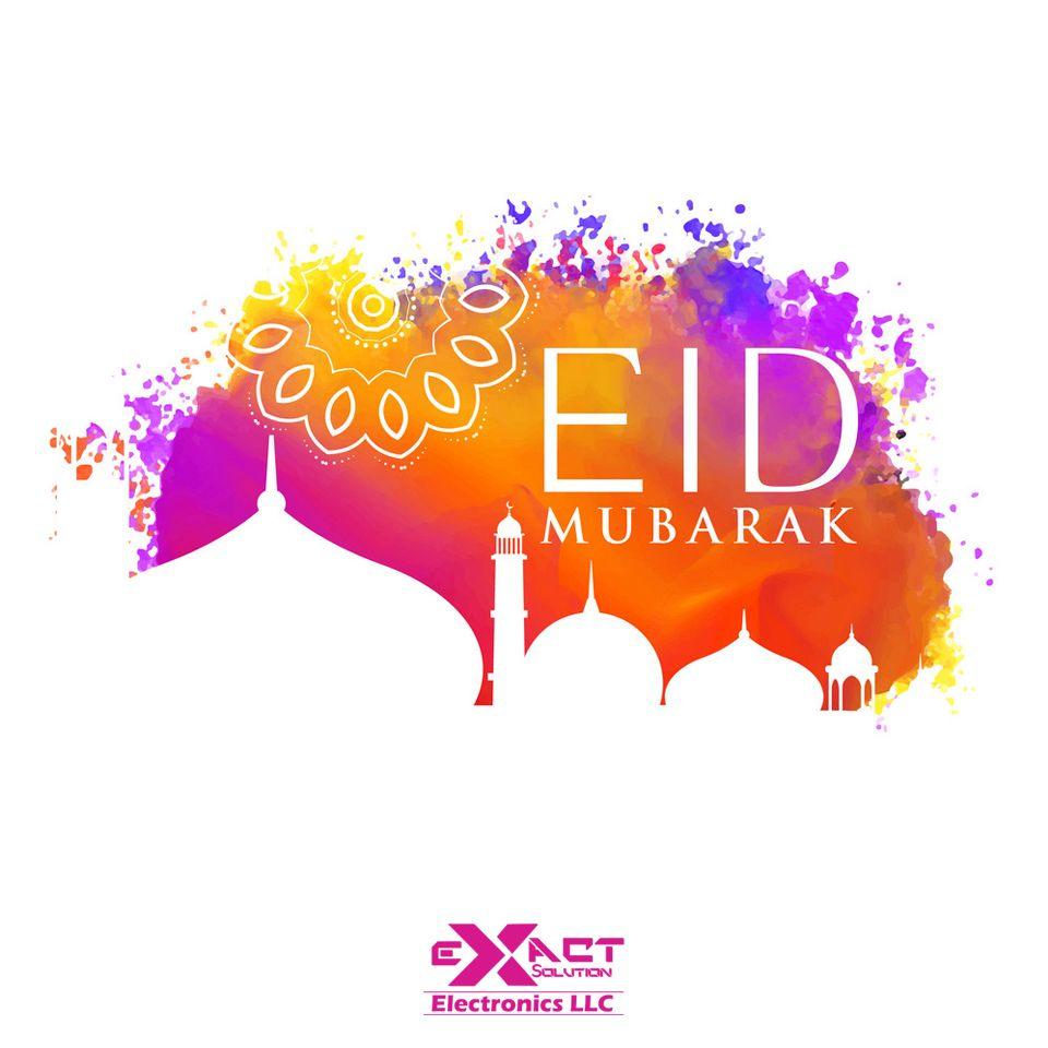 Pin By àìźà ķhàñ On ŕ At Máď At ñ ď Mùb At ŕàķ Eid Eid Mubarak Eid