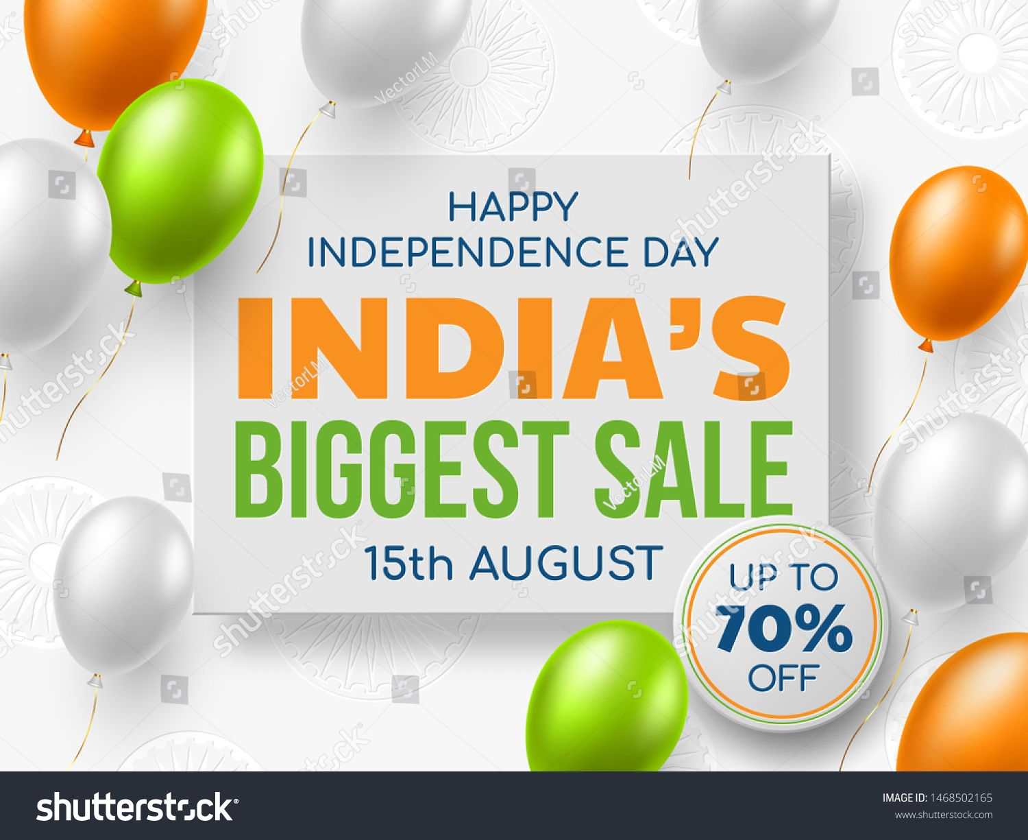 India Independence Day sale promotion banner or poster