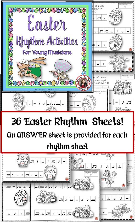 36 rhythm worksheets.   ♦️ The student is asked to count the number of beats in the boxes and writing the answer on an EASTER related image.    ♫ CLICK through to view the set or save for later!   ♫