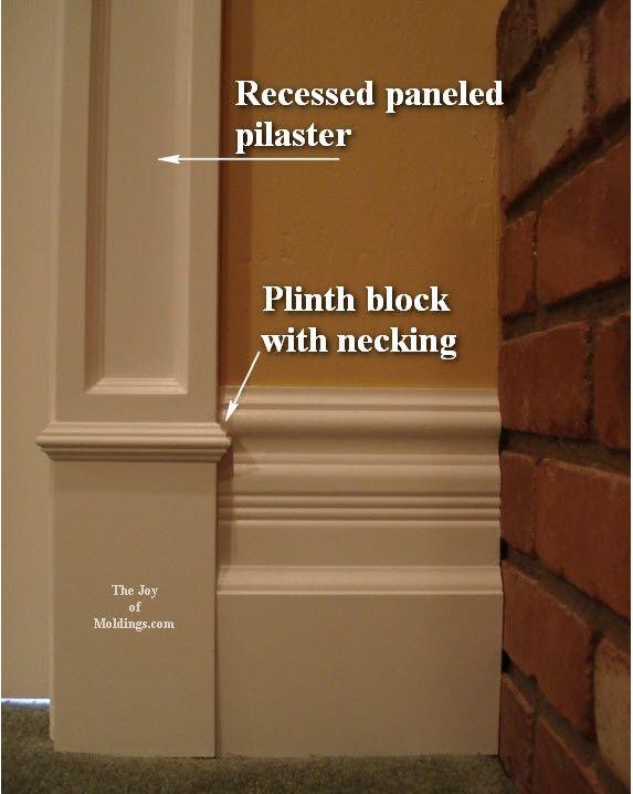 Deep Baseboard Tall Baseboard Interior Door Trim Moldings And