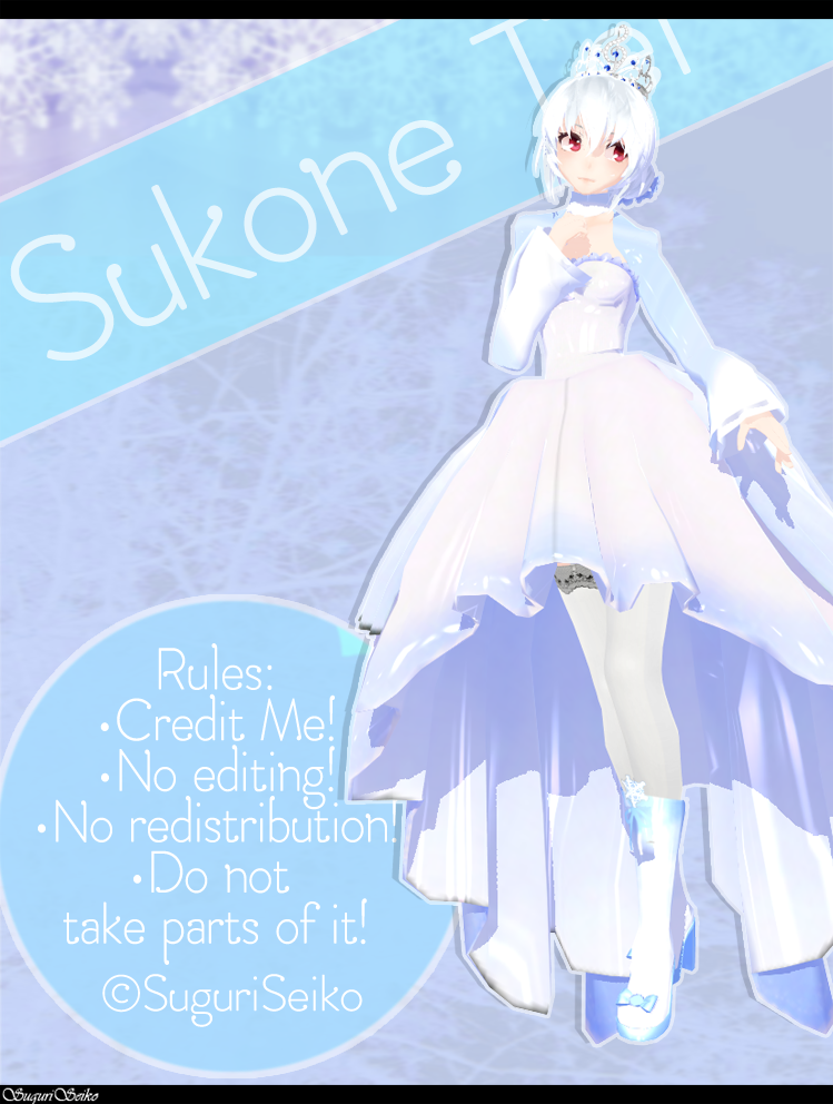 Snow Queen Sukone Tei by on