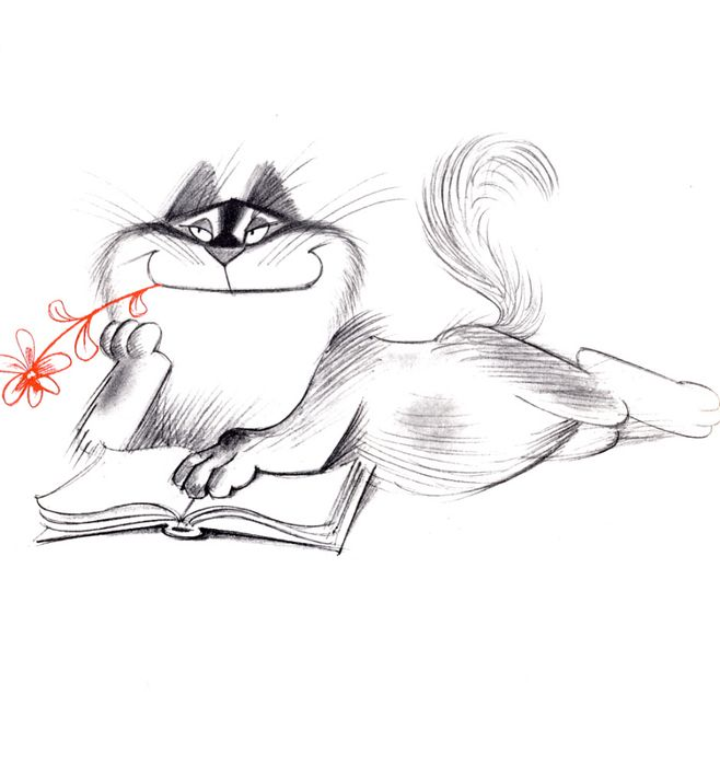 Прикольные коты рисунки карандашом, дом семья