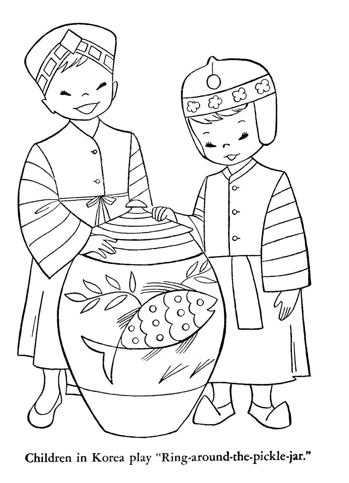 Icolor Little Kids Around The World Korea