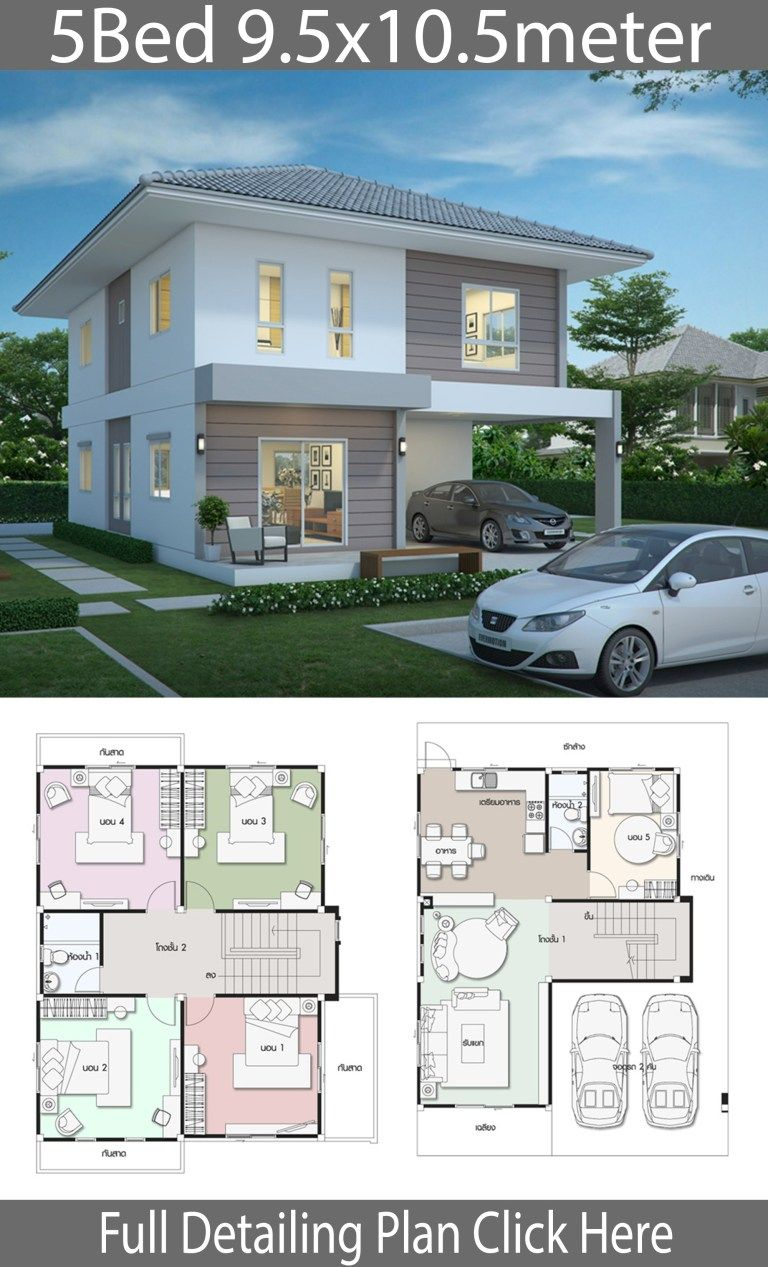 Home Design Plan 9 5x10 5m With 5 Bedrooms Home Design With Plan Model House Plan 2 Storey House Design Simple House Design