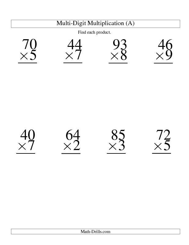 Multiplication Worksheet -- Multiplying Two-Digit by One-Digit -- 8 ...
