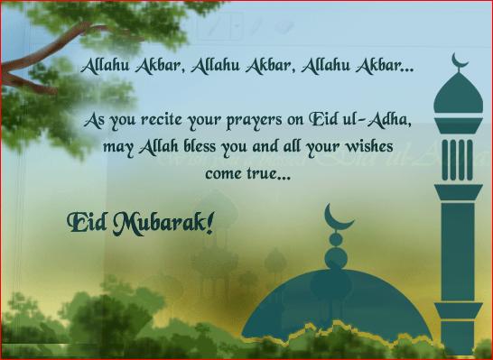 Eid Ul Adha Mubarak Eid Mubarak Messages Eid Ul Adha Eid Mubarak Quotes