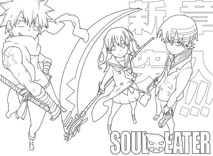 Free printable coloring picture of Soul Eater online copy | Japanese ...