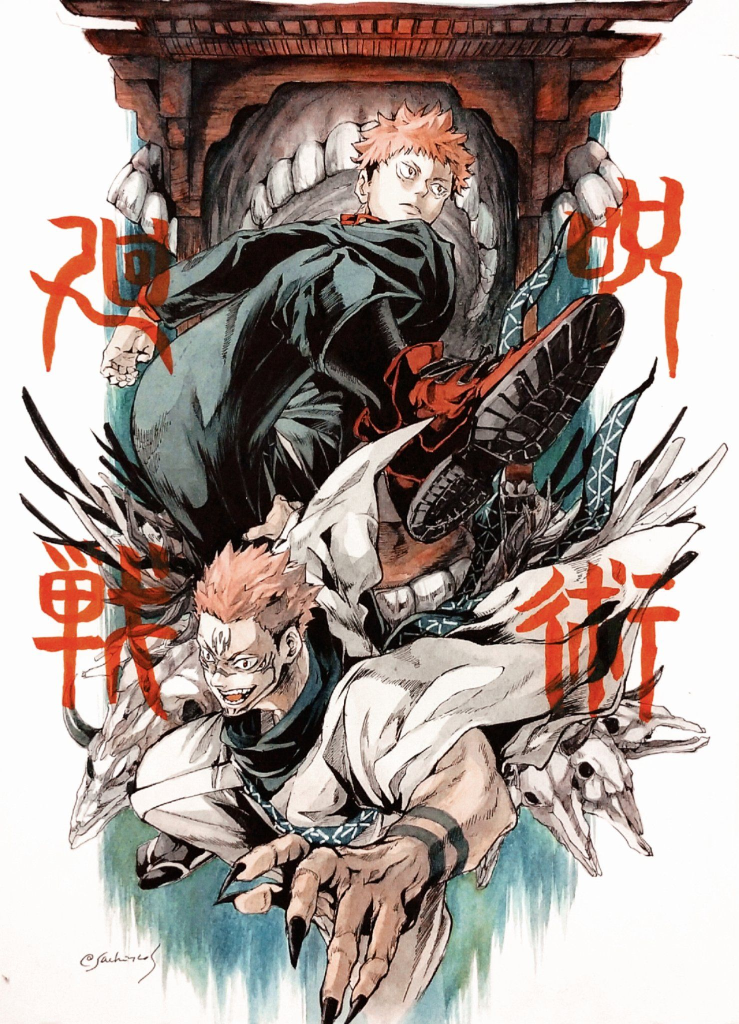 Pin By Yuji Itadori Ryomen Sukuna On Watercolor Jujutsu Anime Anime Wallpaper