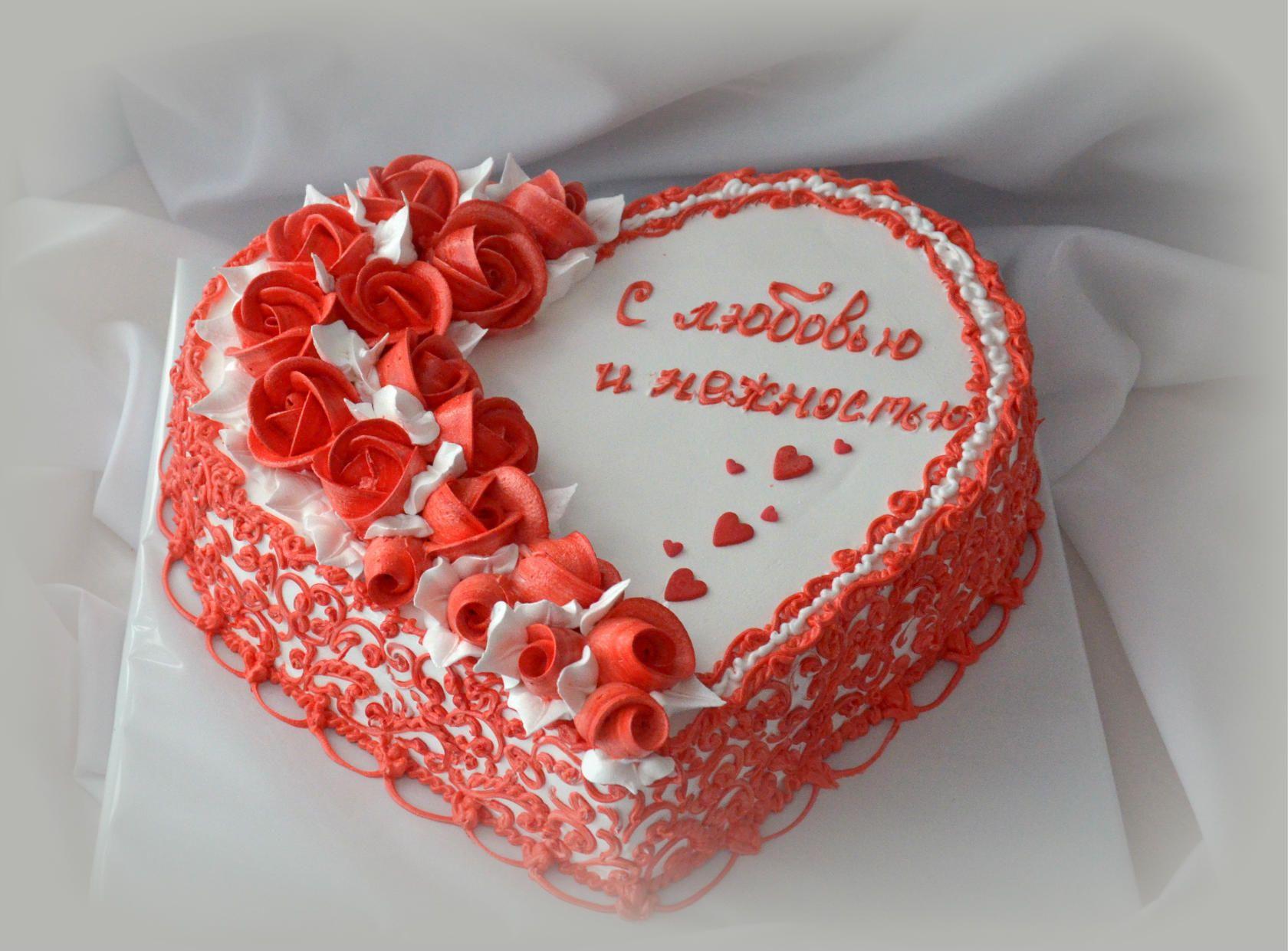 полюбили картинки торт сердечком на именины оформление вернулся хозяин, затем