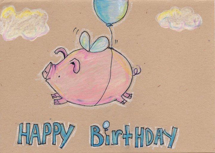 Картинки с днем рождения поросенок