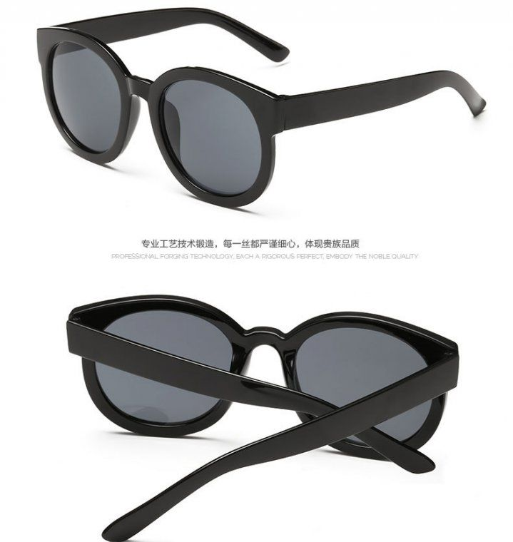 OT04503 Korean style colorful toad glasses retro Sunglasses