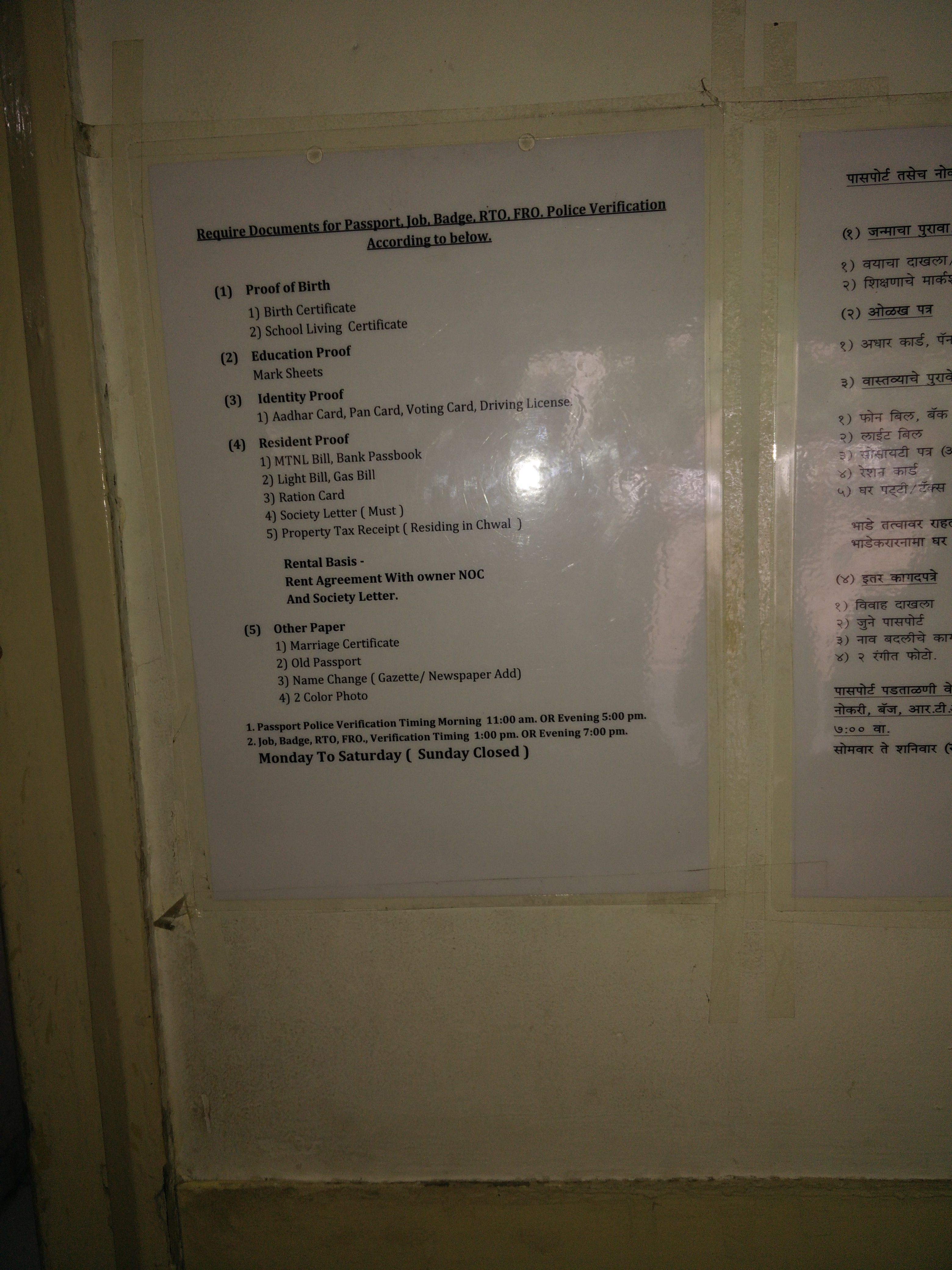Drewberry Everest World Co Op Housing Society Ltd Adda Aadhar Card Apartment Management Association Management