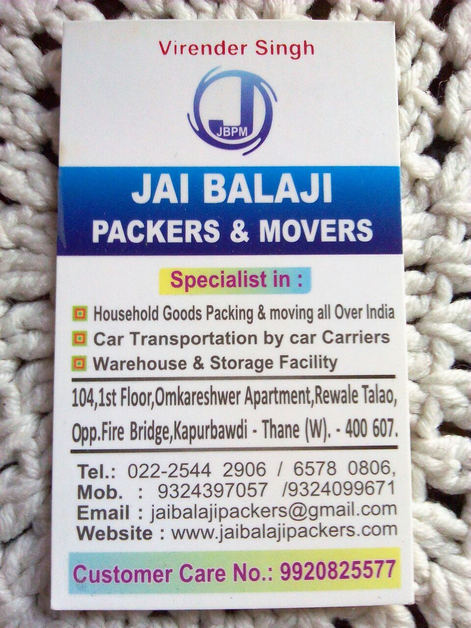 Jai balaji packers and movers in thane visiting card. for house hold ...