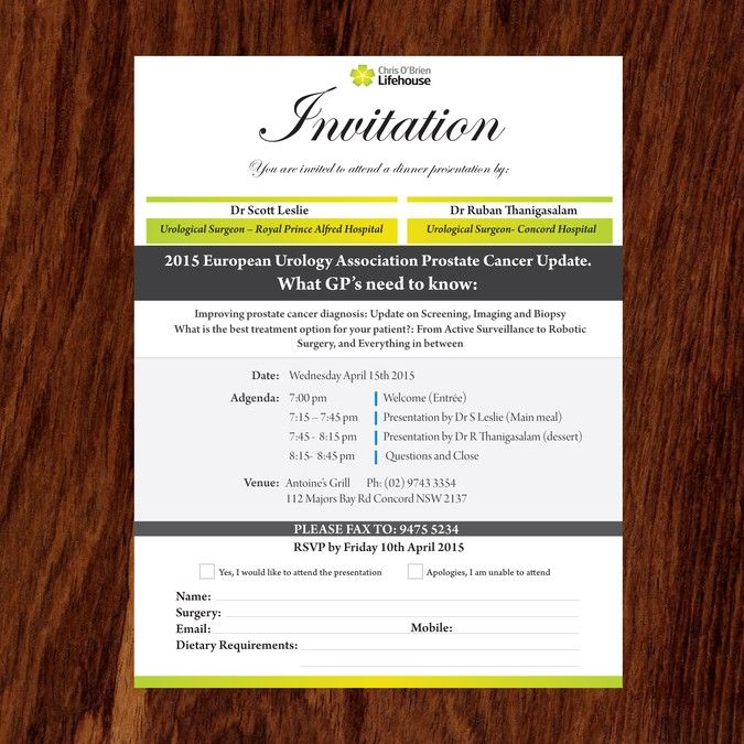 create an elegantly professional invitation for an educational