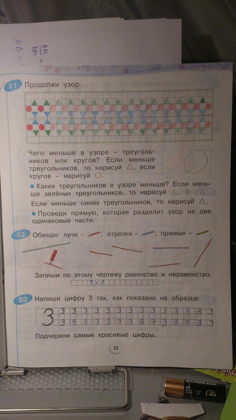 Домашнее задание по английскому языку 4 класс в рабочей тетради кочиной и карпюк