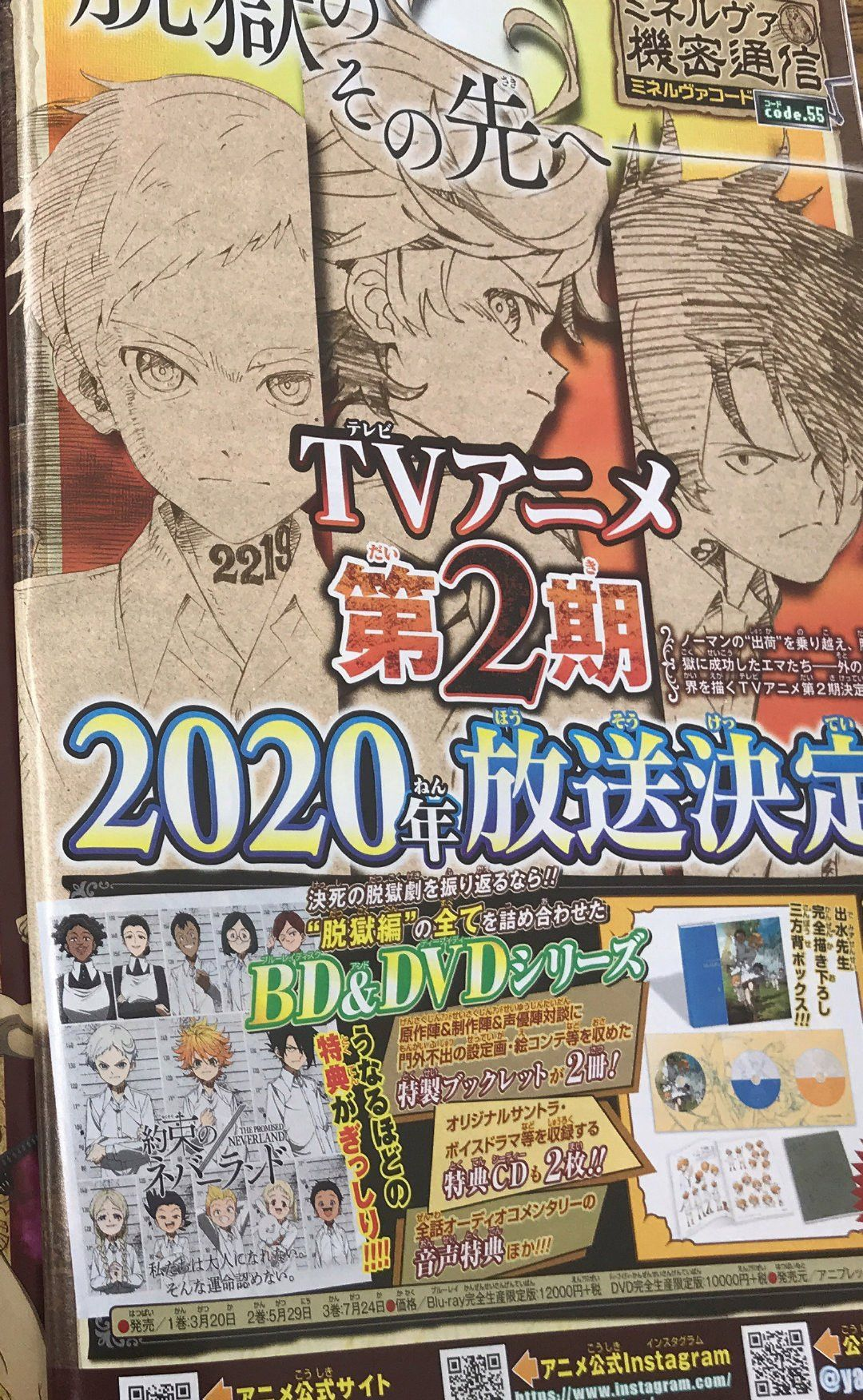 the promised neverland, the promised neverland anime, the