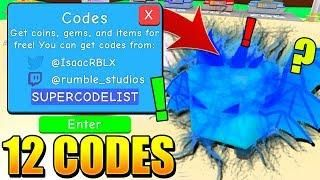 All 12 Owner Pet Codes In Bubble Gum Simulator Roblox Buble