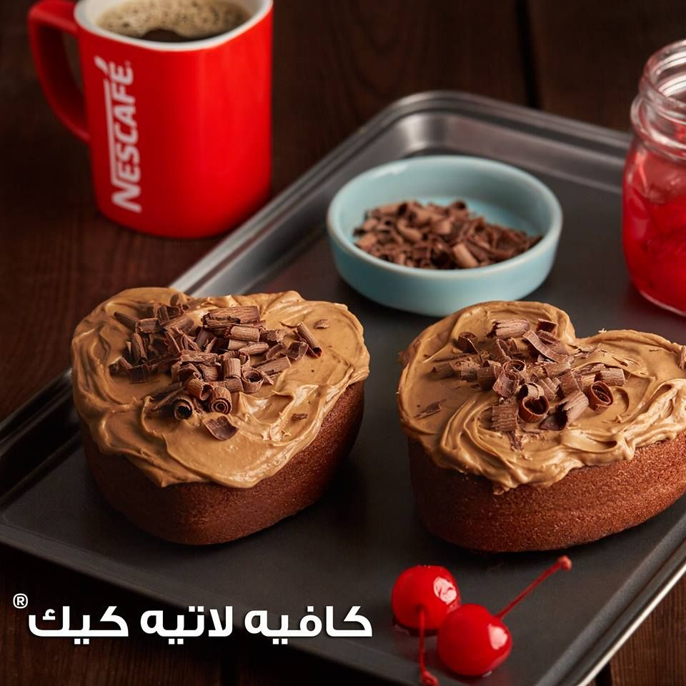 Nescafe Nescafe S Photos Food Food And Drink Desserts