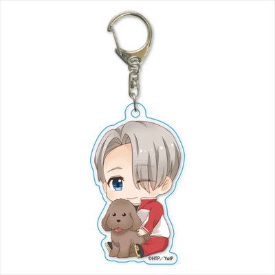 Crunchyroll - Yuri!!! on ICE! GyuGyutto Acrylic Keychain Set