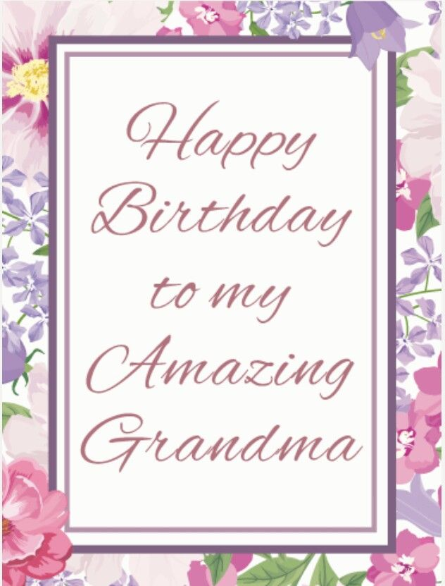 Pin By Madathil Lathamenon On Birthday With Images Grandma