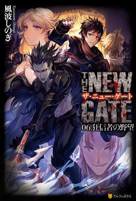 Douluo Dalu Light Novel Epub