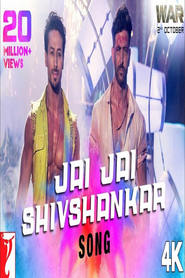 Jai Jai Shivshankar Full Song War Songs Tiger Shroff Hrithik Roshan