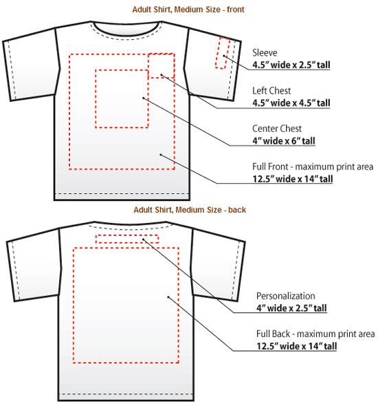 Gildan Body Dimensions Tee Shirt