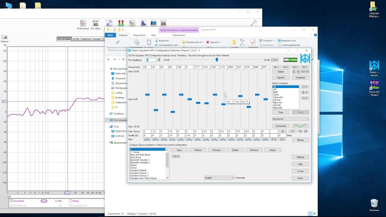 Equalizer APO 2018 For Windows, 7, 8, 10 + MAC Full allows