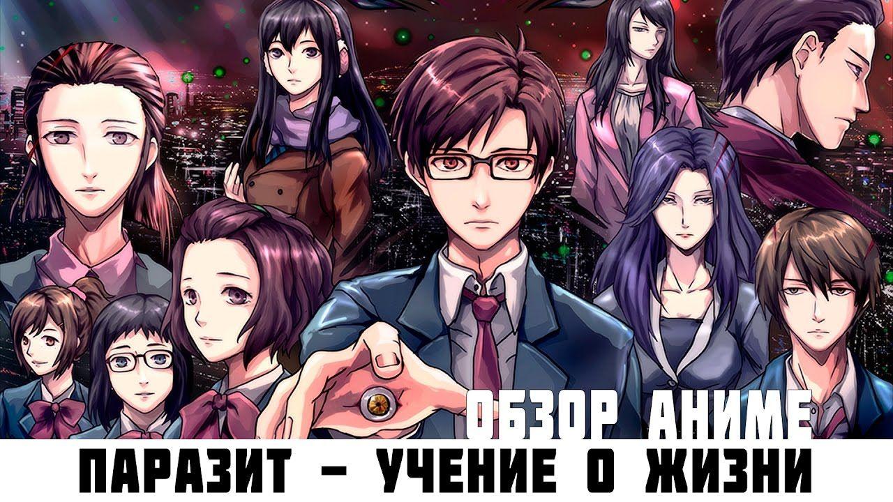 Anime Naruto Uragannye Hroniki 1 483 Smotret Onlajn Anime Naruto Abstraktnoe