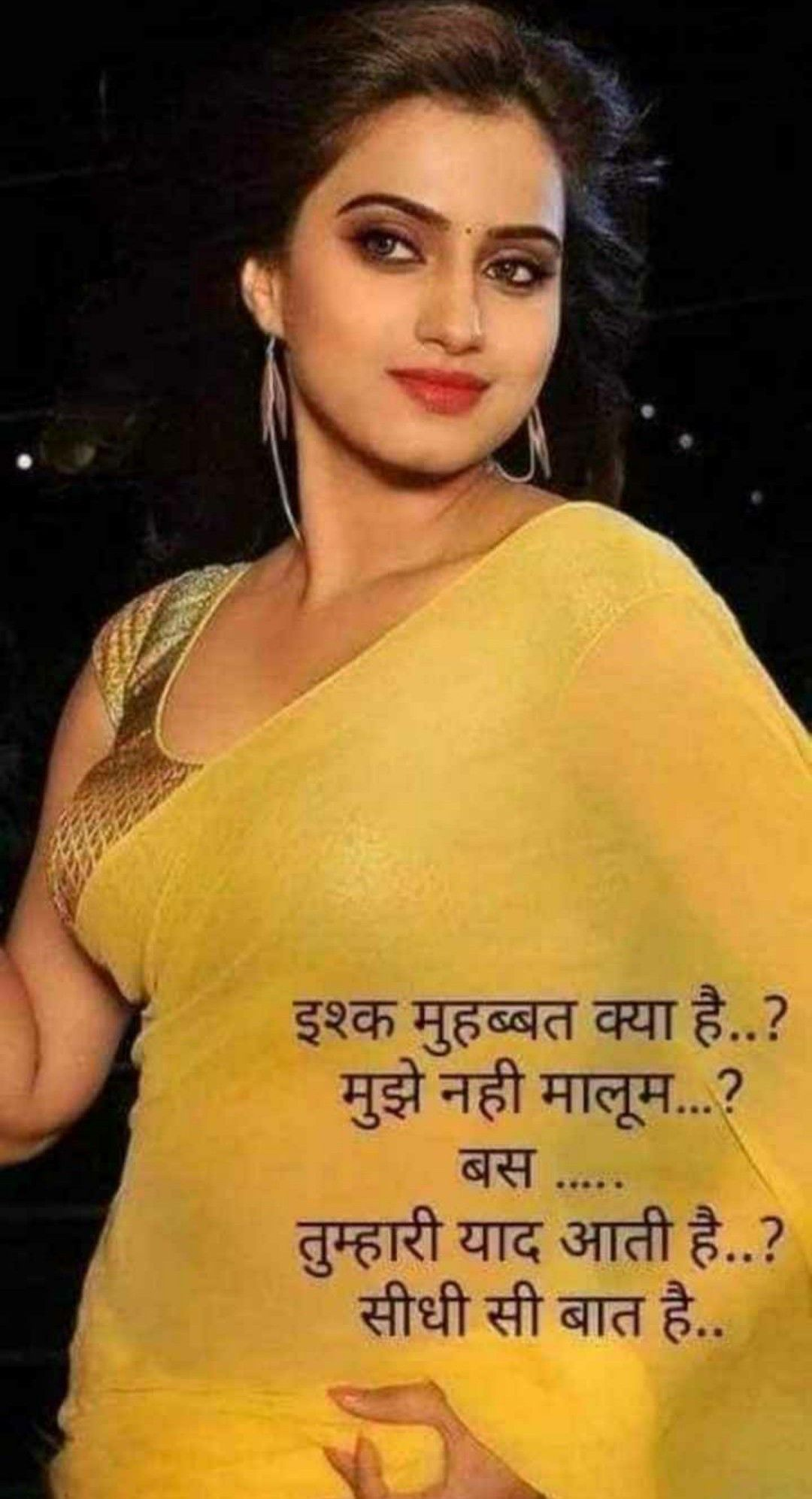 Pin by Amarjeet Singh on India beauty in 2020 Gujarati