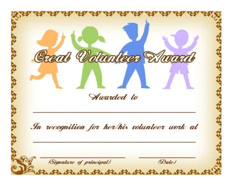 Education World: Great Volunteer Award Template