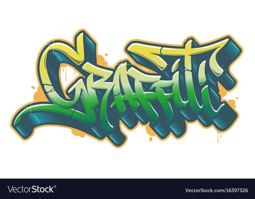 Смешные картинки, картинки графити с надписью
